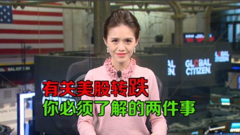 中美新一轮关税生效 京东跌破华尔街最低目标价