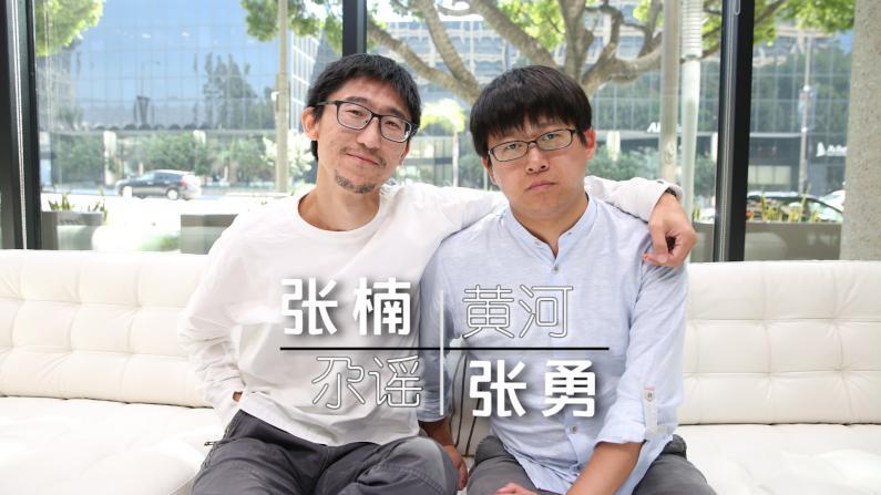 """【洛城会客室】张楠/张勇:看尕怂如何演绎""""土味""""民谣"""