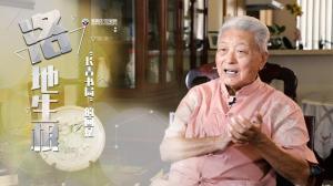 北美连锁书店的30年情思 刘冰:愿中华文化长青