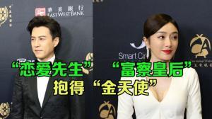 靳东、秦岚封视帝视后   中美电视节星光熠熠