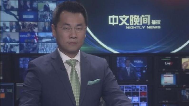 2018年12月02日中文晚间播报
