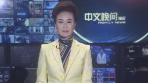 2018年12月18日中文晚间播报