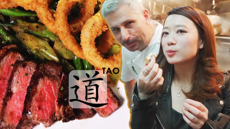 """诠释地道的""""泛""""亚洲料理 老饕选择""""TAO"""""""