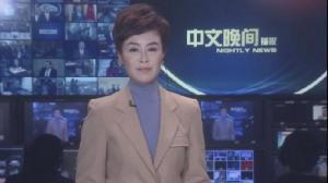 2018年12月26日中文晚间播报