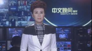 2018年12月27日中文晚间播报