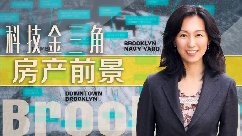 曼哈顿之外,这个地带正在吸引科技企业和地产开发