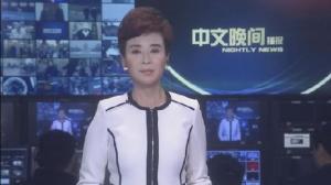 2019年01月24日中文晚间播报
