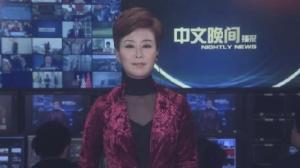 2019年01月28日中文晚间播报