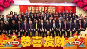 美国华人联合总会