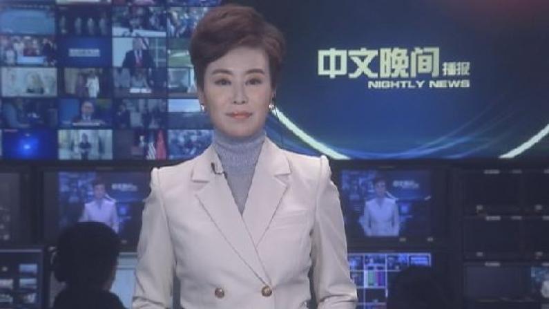 2019年01月31日中文晚间播报