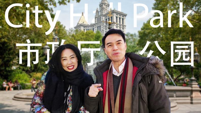 【东游记】曼哈顿新楼盘的开幕酒会是种怎样的体验?