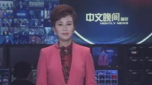 2019年02月19日中文晚间播报