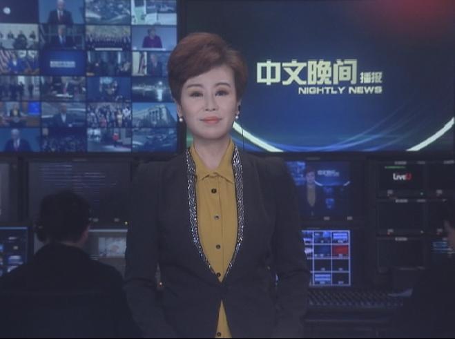 2019年02月20日中文晚间播报