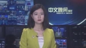 2019年02月22日中文晚间播报