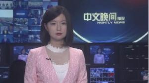 2019年02月23日中文晚间播报