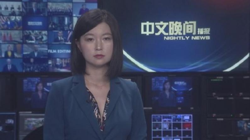 2019年02月24日中文晚间播报