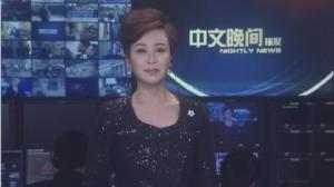 2019年02月25日中文晚间播报
