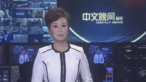 2019年02月27日中文晚间播报