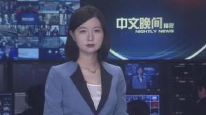 2019年03月01日中文晚间播报