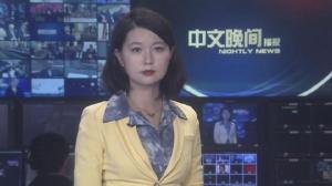 2019年03月02日中文晚间播报