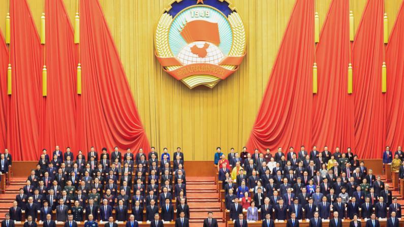 习近平等出席中国政协十三届二次会议开幕会
