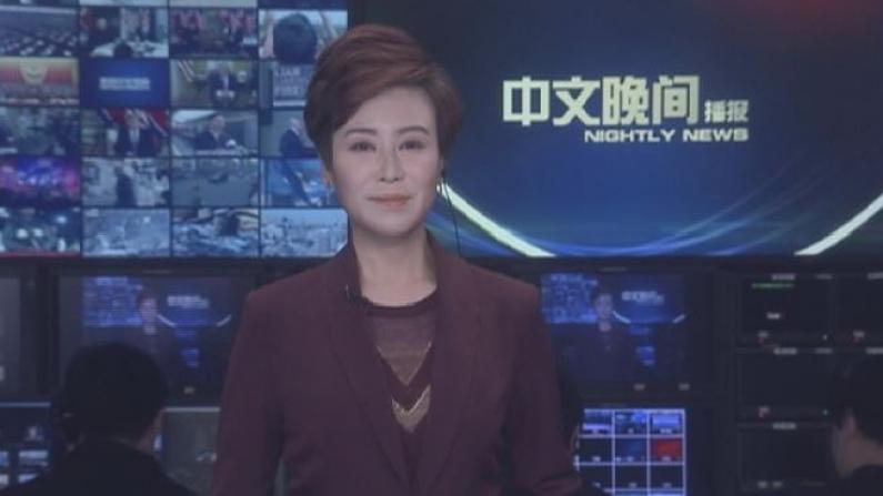 2019年03月04日中文晚间播报