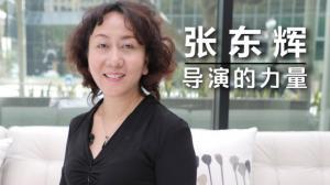 【洛城会客室】张东辉:做生活的导演