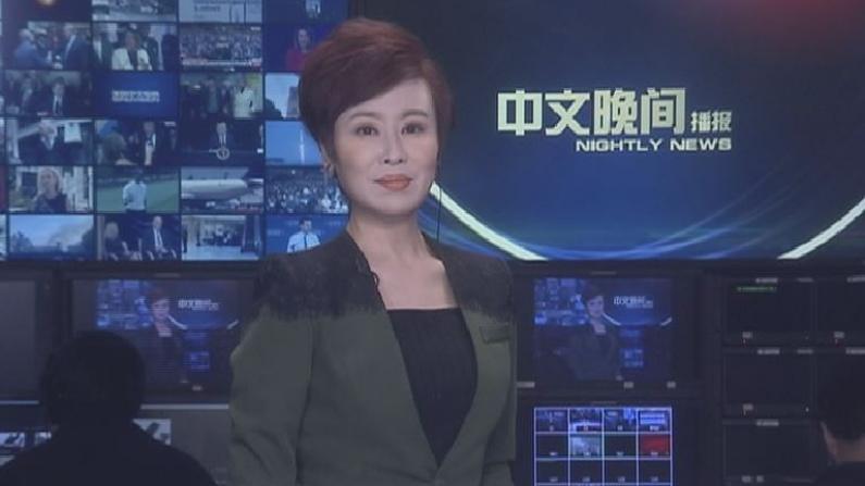 2019年04月22日中文晚间播报