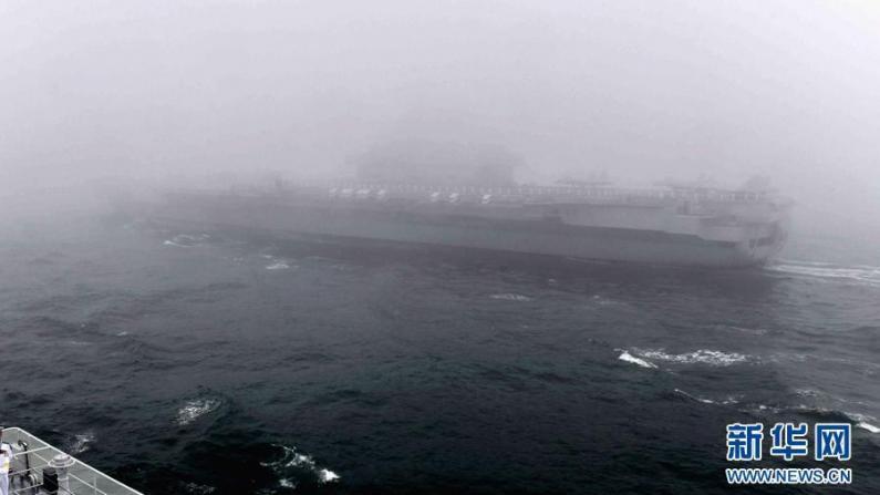 中国海上阅兵活动开始 习近平检阅海上编队