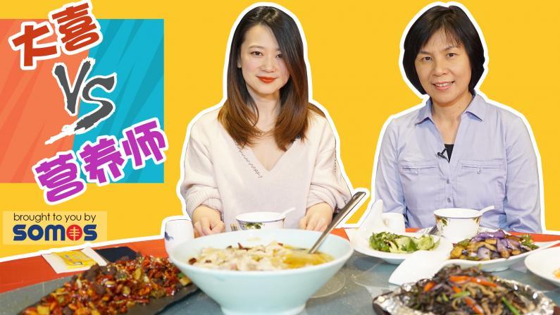 在法拉盛这家餐厅 最健康地打开川菜!