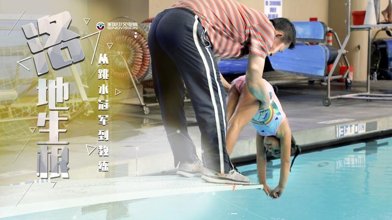 """【洛地生根】老""""水军""""的新征程"""