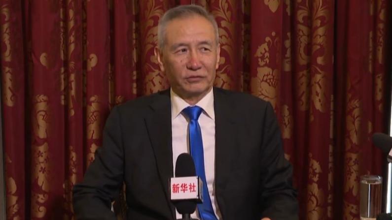 刘鹤接受媒体采访:中方将理性对待中美经贸摩擦