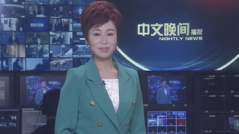 2019年05月12日中文晚间播报