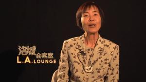 【洛城会客室】张敬珏:UCLA首位华裔英语教授