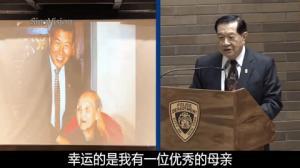 神探李昌钰:为了当警察 我妈差点不要我