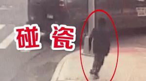 纽约华埠麦迪逊街 华裔货车司机疑被碰瓷