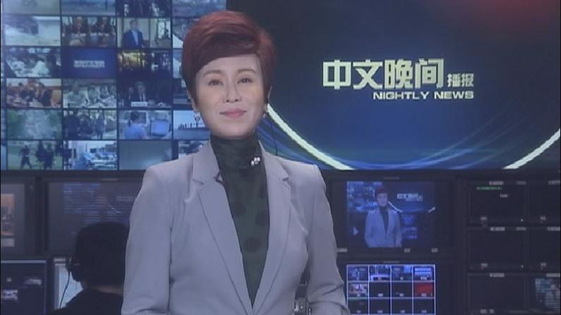 2019年05月26日中文晚间播报