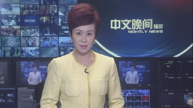 209年05月27日中文晚间播报