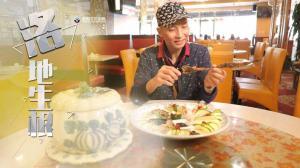 """【洛地生根】鳄鱼、鹿鞭鹿蛋蛋!这家中国城餐馆有点""""猛"""""""