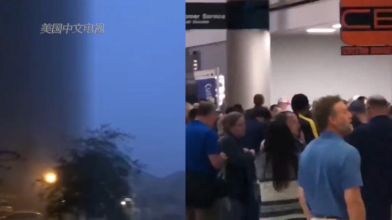 休斯敦暴雨又双叒叕来! 千名旅客机场过夜