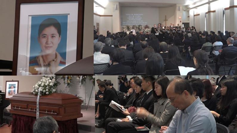 麻州华女疑被丈夫谋杀 华社追思谴责家暴