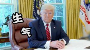 白宫代理幕僚长几声咳嗽 川普发飙:再咳就出去!