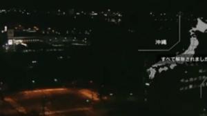 """日本山形县6.7级地震 """"电脑从桌上掉下来"""""""