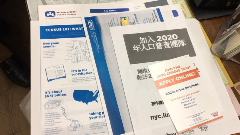 2020人口普查即将到来 亚裔社区呼吁积极参与