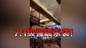 吊灯、屋子剧烈摇动 7.1级强震再袭南加!