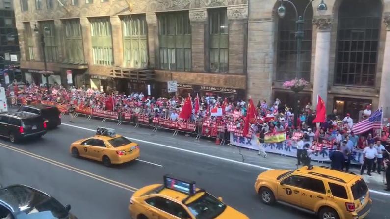 蔡英文抵达纽约第二日 反对者抗议仍在继续