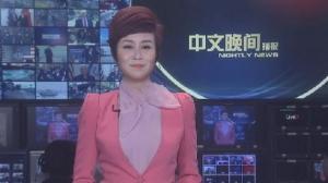 2019年07月17日中文晚间播报