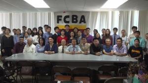 """亚裔青少年访纽约法拉盛华商会 """"这是我们的时代"""""""