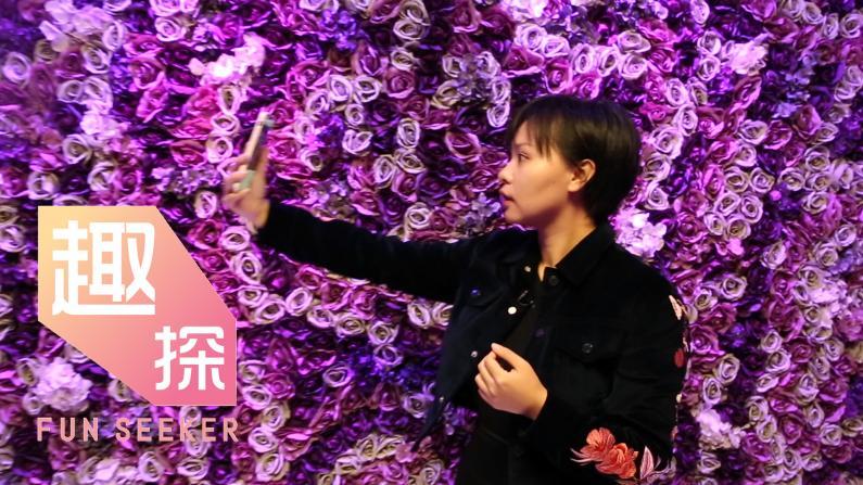 打造属于你的MV!趣探洛城最火爆网红博物馆