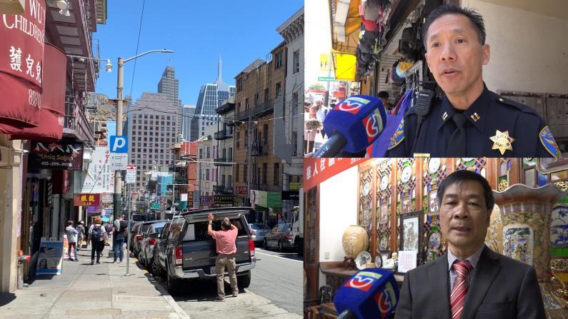 """""""抢金表 把人举起来摔下去"""" 旧金山侨领当街被抢引恐慌"""
